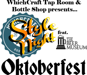Style Night Website 0912172